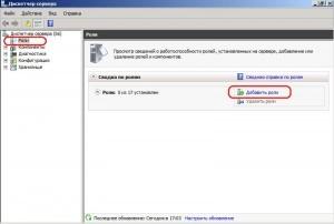 FTP-Server_01