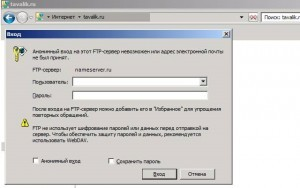 FTP-Server_09