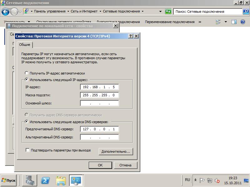 controller_domena_1