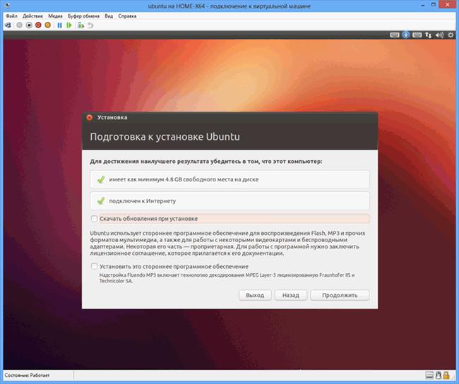 ubuntu-ok