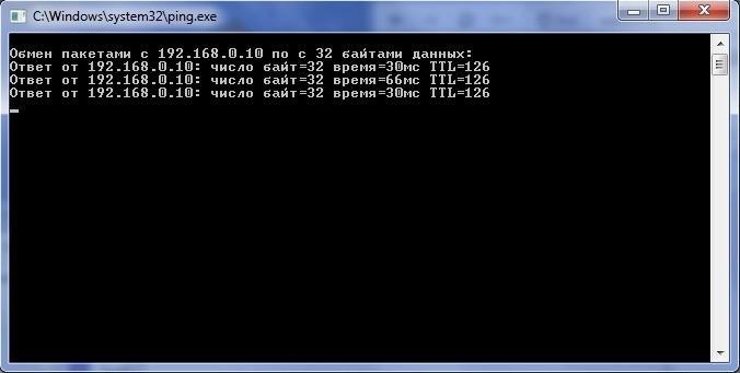 Настройка сети между офисами с использованием PPtP на MikroTik