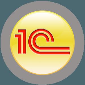 1C 8.х Запуск в командной строке и пакетный режим