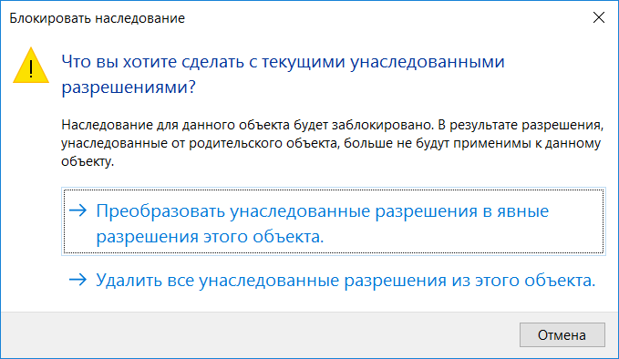 Настройка FTP-сервера в Windows Server 2016